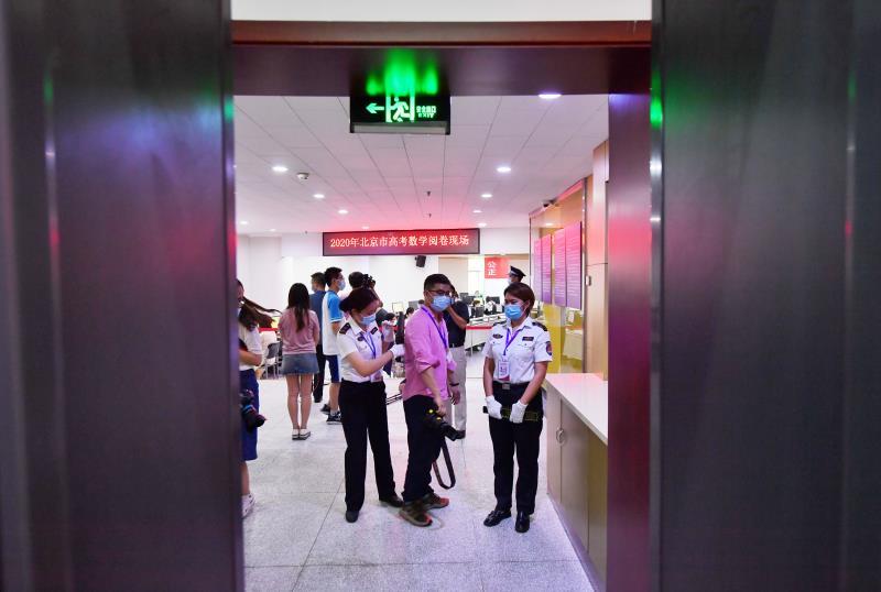 2020年北京高考语文阅卷接近尾声 满分作文已出现