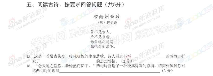 2013中考语文试卷_2013年湖北荆门中考语文试卷(完整版)