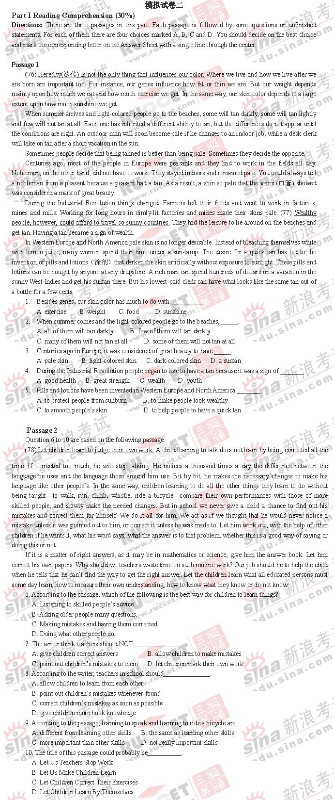 2007年4月成人<a href=http://www.whlidayuan.com/yingyupeixunjigou/403.html target=_blank class=infotextkey>学位英语</a>考试模拟题及答案(二