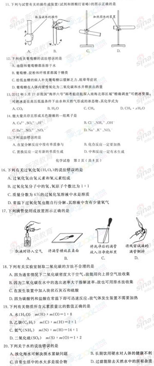 2012中考满分作文记叙文大全(一)