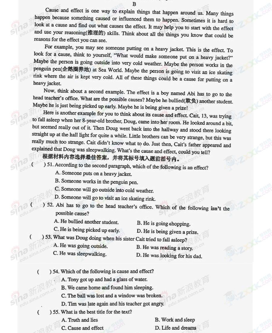 2013年河南中考英语试卷(完整版)[7]