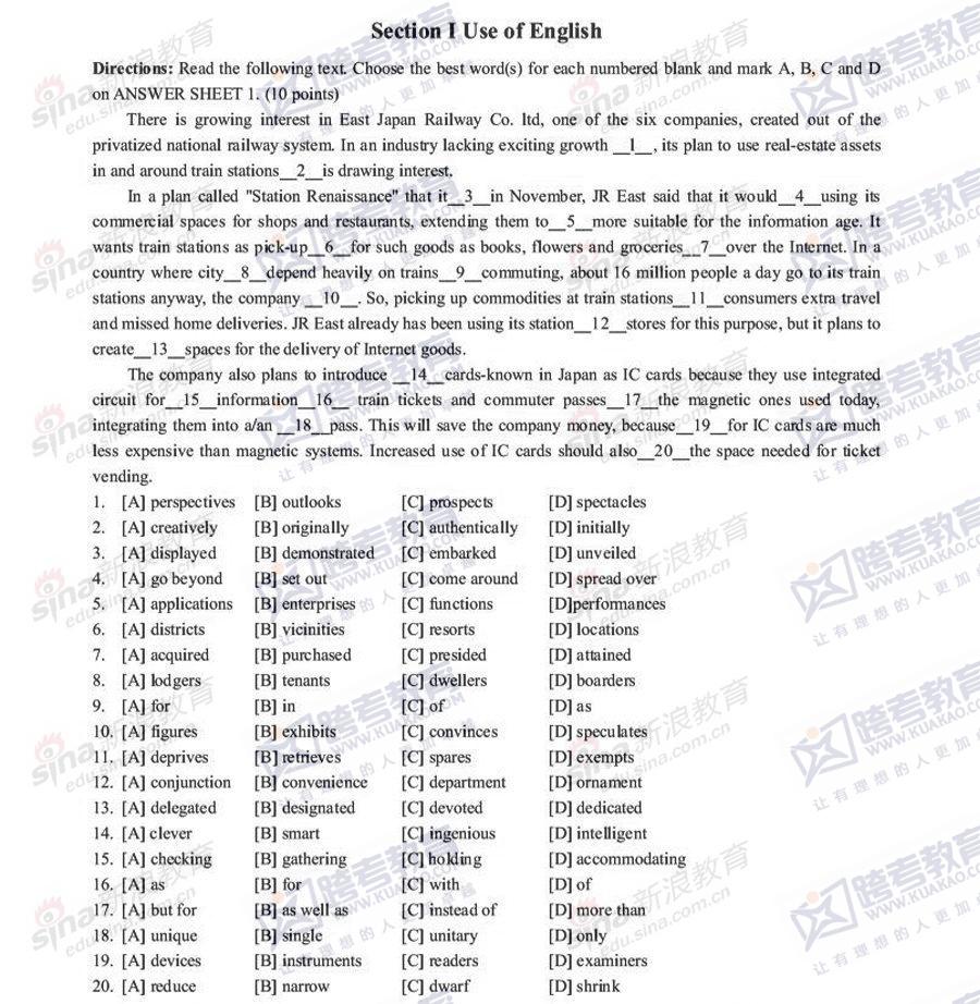 2014年考研英语二模拟题及参考答案 三