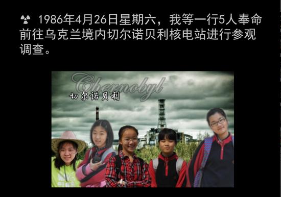 王宏老师设计的探险课程