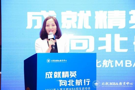北京航空航天大学MBA教育中心副主任梁娜