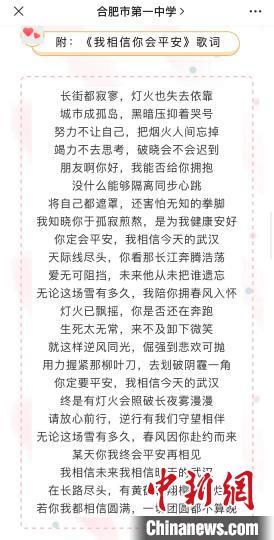 武汉疫情发生后,汪艾韬连夜写了一首歌曲《我相信你会平安》,表达对武汉人民的关怀 汪艾韬 摄